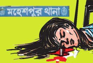 housewife killed in maheshpur thana