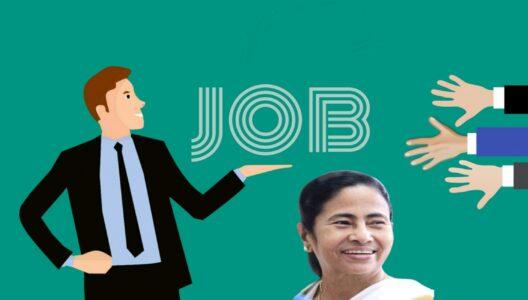 cm mamata banerjee starts a new job portal