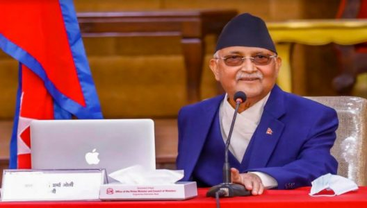 nepal is going to send controversial map to un and google