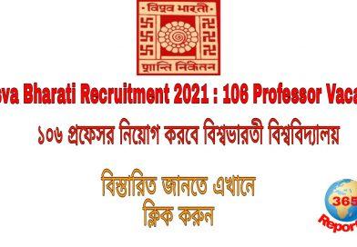 Visva Bharati Recruitment 2021 106 professor associate assistant professor vacancy in visva bharati university