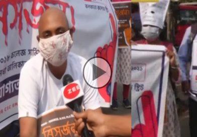 boy gets bald and shows bikkhob for unemployment
